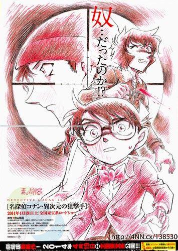 film disney yang akan tayang 2014 7 anime movie yang akan tayang tahun 2014 otaku indonesia
