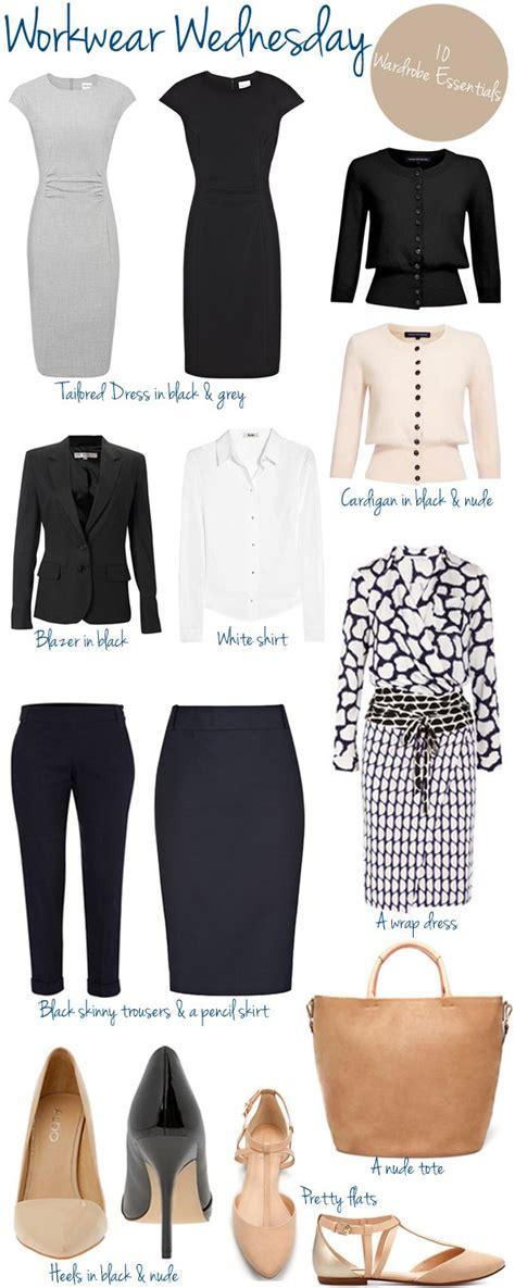 workwear wednesday wardrobe essentials workwear