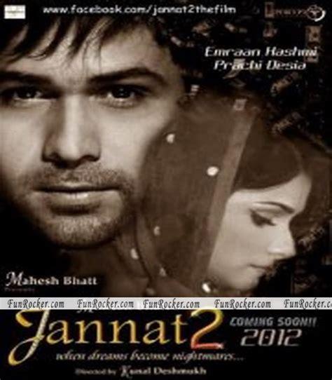 download mp3 album falak falak songs 2012 mp3 downloader