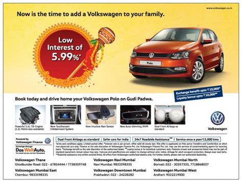 volkswagen ads 2016 volkswagen polo car advertisement advert gallery
