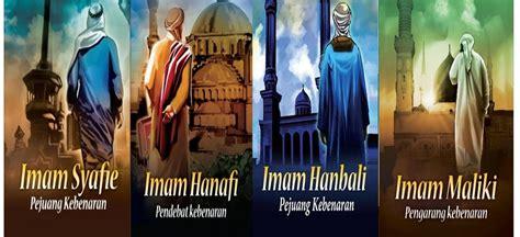 Shalat Empat Madzhab empat madzhab mazhab dalam hukum islam sejarah