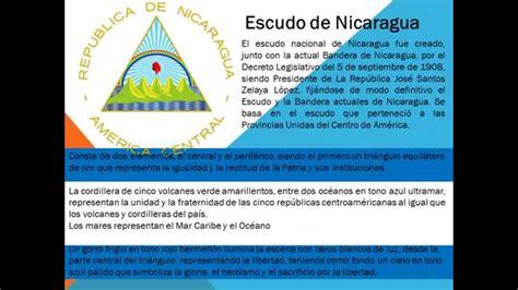 imagenes simbolos nacionales de centroamerica simbolos patrios y nacionales de niacaragua youtube