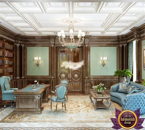 classic office interior