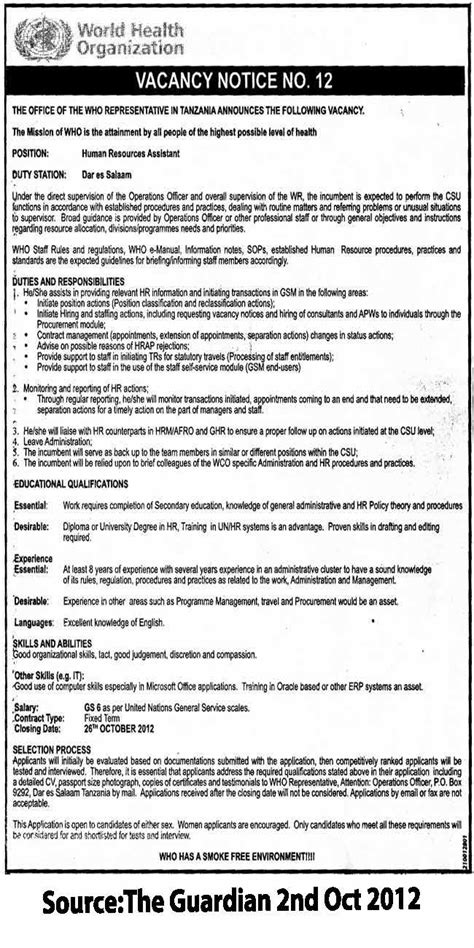human resources assistant tayoa employment portal