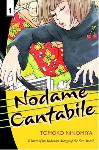 id anime wikipedia nodame cantabile wikipedia bahasa indonesia