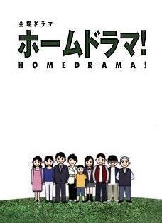 drama fans org index drama home drama japanese drama episodes sub free