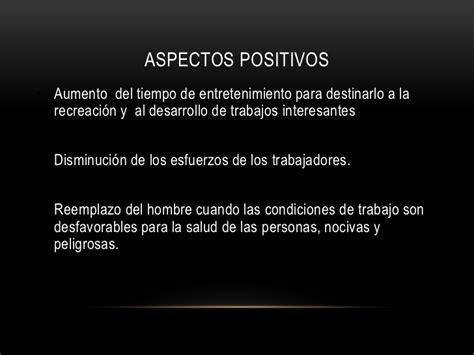 imagenes positivas de la tecnologia aspectos positivos y negativos de la tecnologia