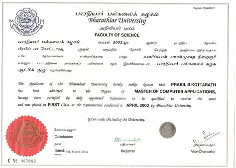 Bharathiar Mba Certificate by Bharathiar Mba Certificate Quotes