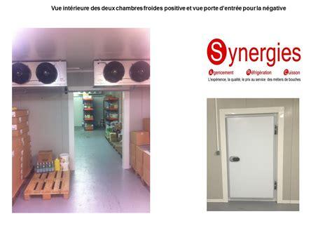 chambre froide commercial fourniture et montage de chambres froides industrielles et