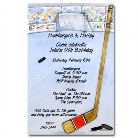 hockey birthday card template hockey invitations paperstyle