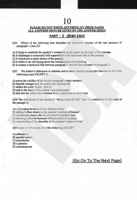 Mba 20 Test by Mba Past Entry Test