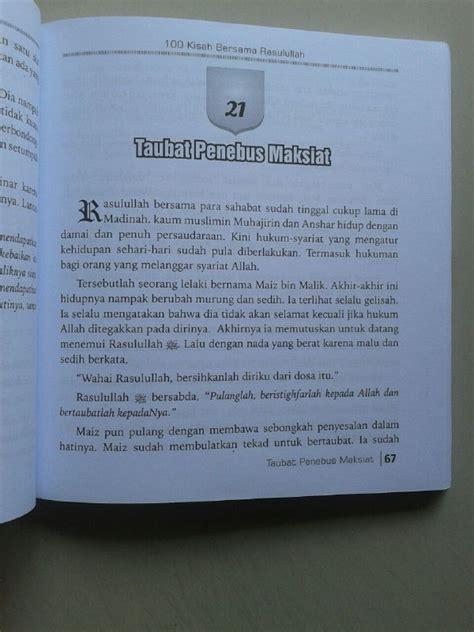 Fikih Masbuq buku 100 kisah bersama rasulullah shallallahu alaihi wa sallam