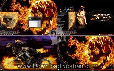 themes for windows 7 ghost rider تم روح آتشین برای ویندوز 7 ghost rider theme