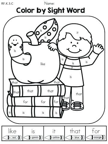 sight word coloring pages for kindergarten color by sight word worksheets resultinfos