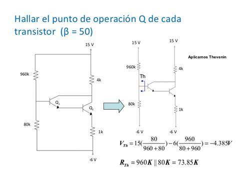 darlington transistor tutorial transistor darlington ejercicios 28 images pnp transistor tutorial the bipolar pnp