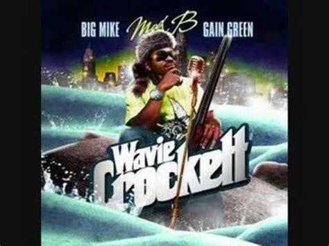 gotta have it max b mp3 max b gotta have it youtube
