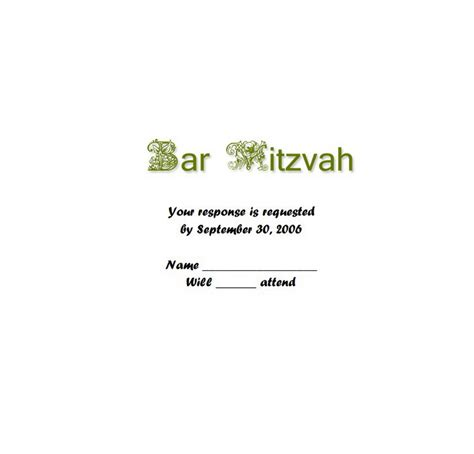 bar mitzvah card template bar mitzvah reception cards 10 free wording theroyalstore