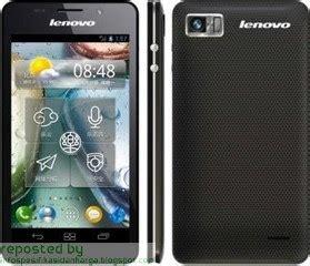 harga lenovo lephone k860 hp terbaru 2012 info harga dan spesifikasi