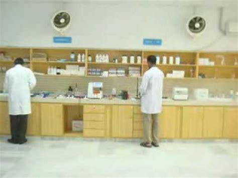 Www Kasur Central part 1 bhatti international trust hospital kasur central