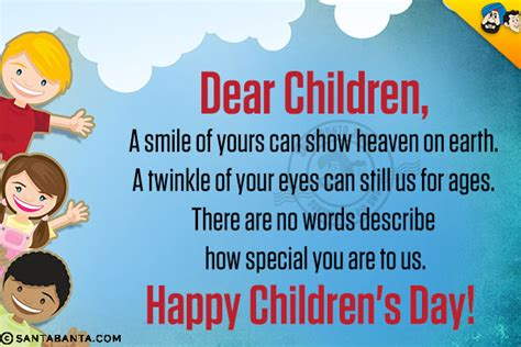 sms day special children s day sms