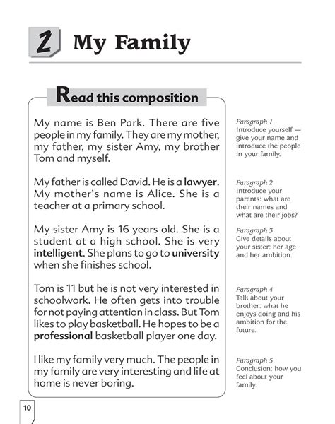 Essay On My Family In by Essay About Future Family