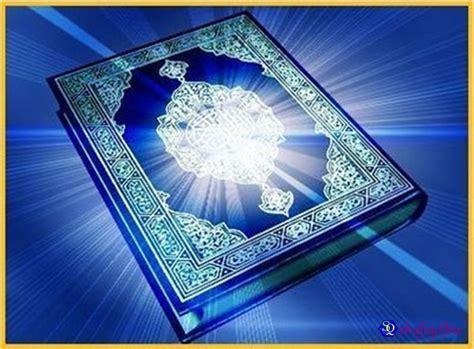 Alquran Al Malik trivia dan fakta kitab suci al quran shafiqolbu