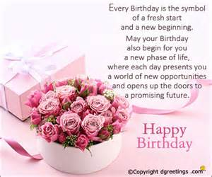 birthday wishes best happy bday wishes sms and special messages