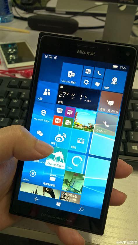 Hp Nokia Lumia 940 Xl lumia 940 xl premi 232 re photos d un prototype