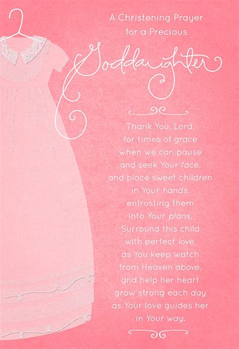 Pink Gown Christening Card For Goddaughter Greeting