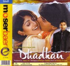 biography of movie dhadkan dhadkan vcd 2000