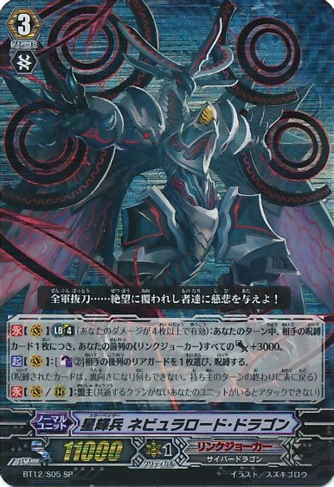 Kartu Cardfight Vanguard Oracle Himiko Sp oracle cardfight vanguard singles
