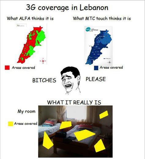 Lebanese Meme - humor leo bites