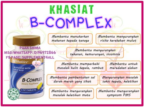 Vitamin B Complex Shaklee supplement4all specially created 4 you khasiat b