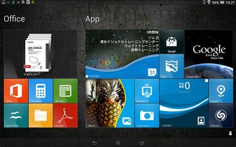 windows 10 launcher full version apk squarehome tablet launcher full v1 4 10 apk download