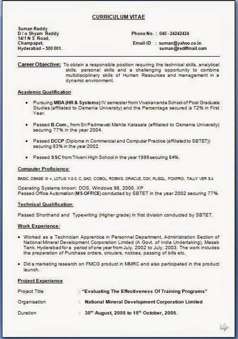 Resume Format Experienced Mba Hr The World S Catalog Of Ideas