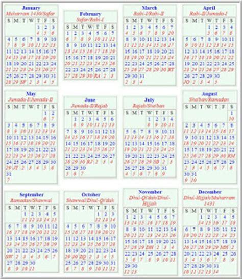 Calendario Islamico 2015 Islamic Calendar 2009 Search Results Calendar 2015