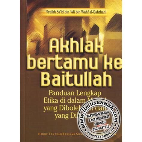 Amalan Harian Seorang Muslim Pustaka Ibnu Umar Rumah Dara akhlak bertamu ke baitullah