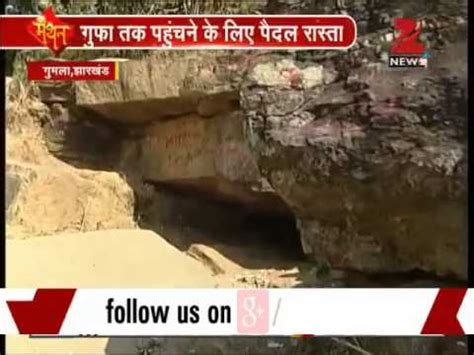 watch: the place where lord hanuman was born youtube
