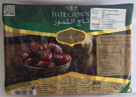 date crown premium emirates khalas  kurma  kg