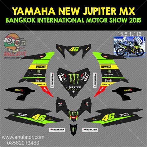Sticker Striping Motor Stiker Yamaha New Jupiter Mx Spec B 2 jual sticker striping motor stiker yamaha new jupiter mx