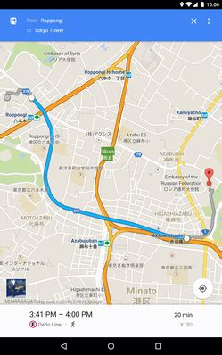 google maps (app) wikipedia