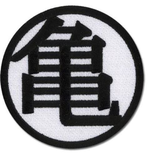 kame house symbol i would like to know what the symbol on goku s jacket means dragon ball z answers