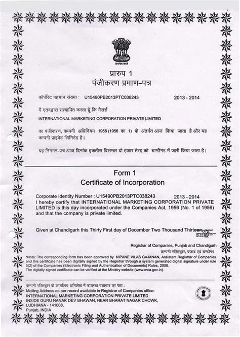 halal certification letter about us taqwa halal untitled document