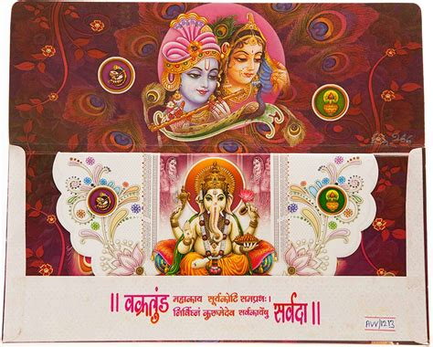 Hindu Wedding Card With Radha Krishna, Ganesha & Peacock Motifs   Wedding Invitations & Wedding