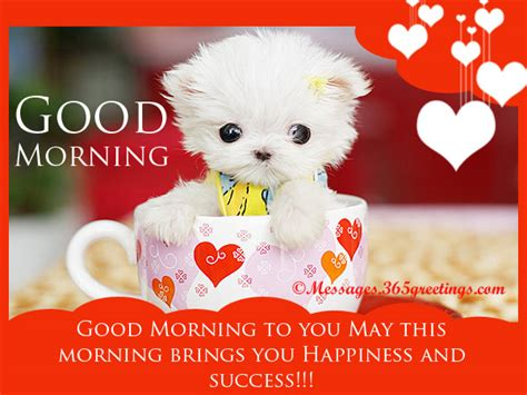 good morning greetings flashgood morning e cards good good morning messages archives 365greetings com