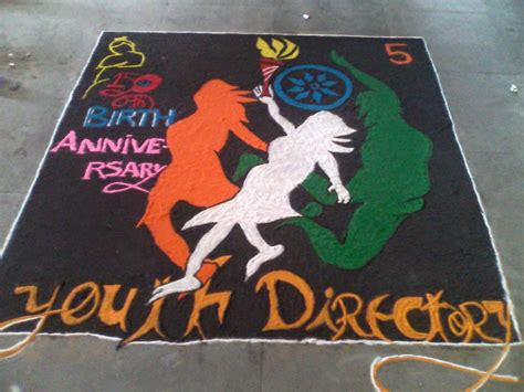 themes rangoli competition rangoli designs for competition with themes www imgkid