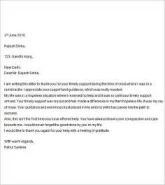 A Support Letter Template Letter Of Support 7 Free Sles Exles Format