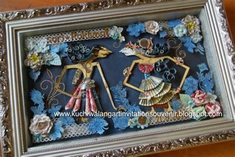 Frame Ukiran Rama Shinta Gold 36010 kuchiwalang mahar wayang