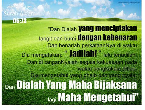 Alhidayah Al Quran Tafsir Per Kata Tajwid Kode Angka tafsir al an am ayat 59 cadillac