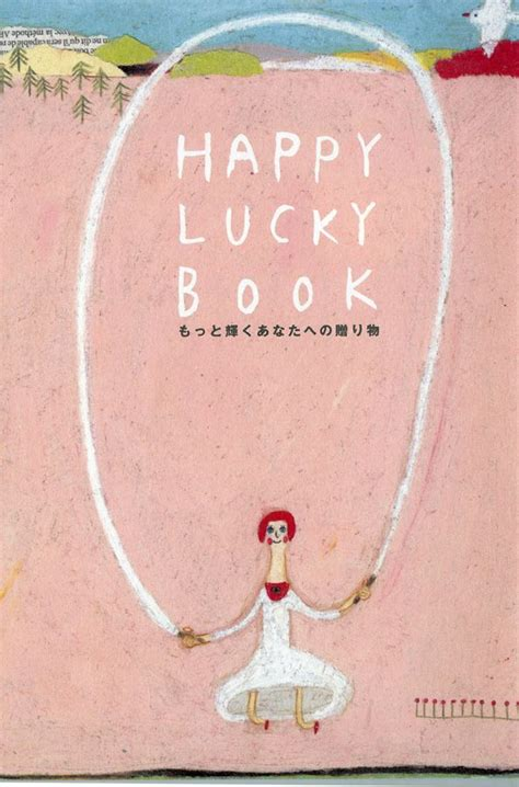 lucky books happy lucky book by keiko shibata illustrated books